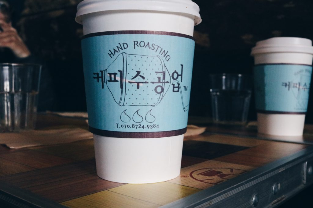 Hand Roasted Seoul - Byrd and Bean